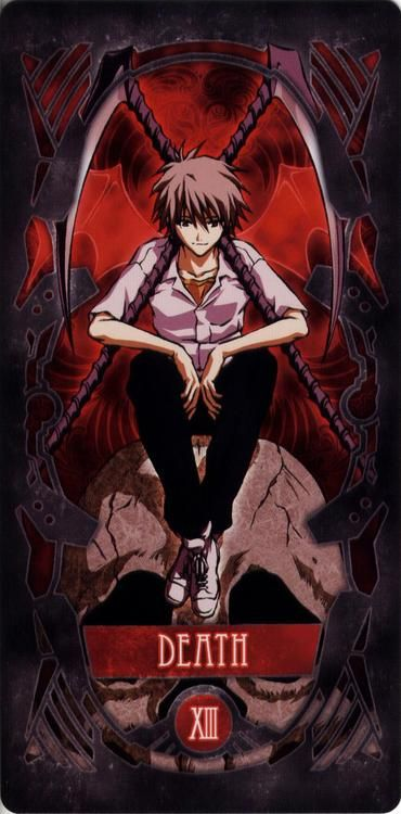 Evangelion - XIII – Death – Kaworu/Tabris by Gainax *