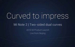 All About 2016 Mi Beijing October Event announcements and Highlights