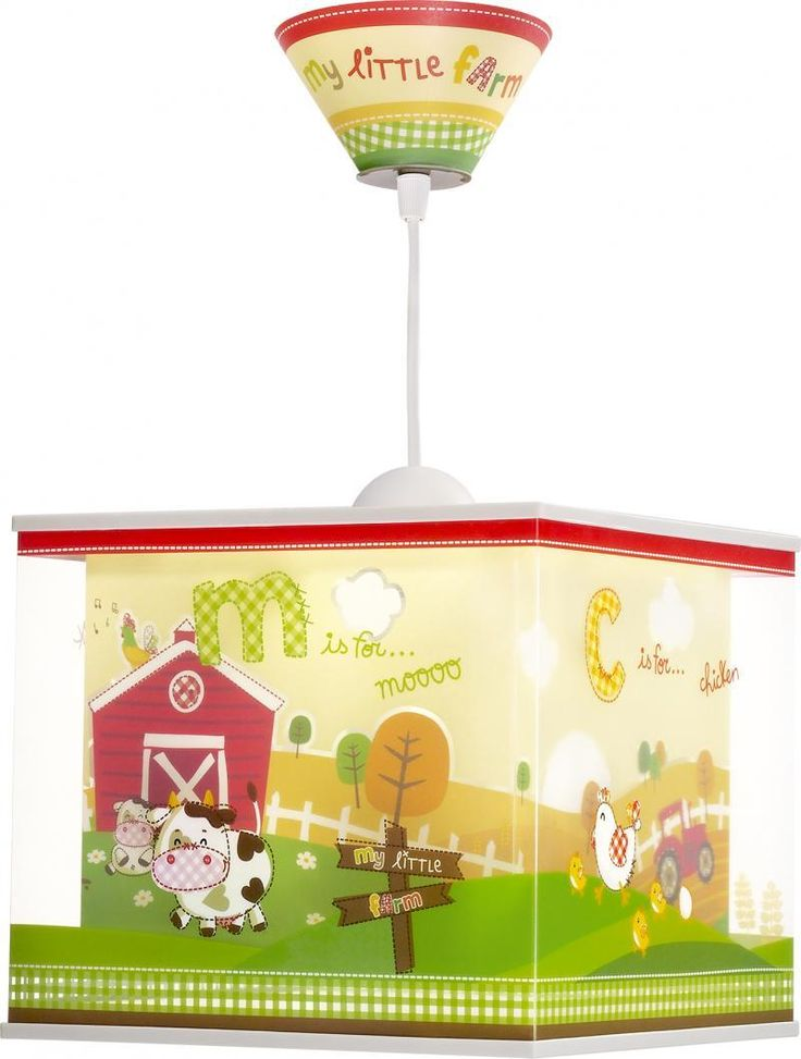 My Little Farm παιδικό βρεφικό φωτιστικό οροφής με διπλό τοίχωμα