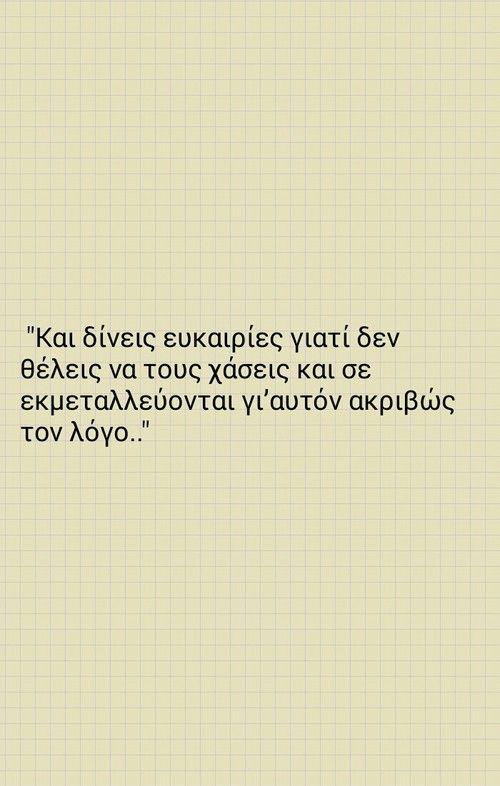 Kapws etsi..