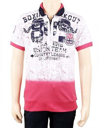 Boys T-shirt at its ooze of comfort. Product code - G3-BTS0764 Price - INR 434/-