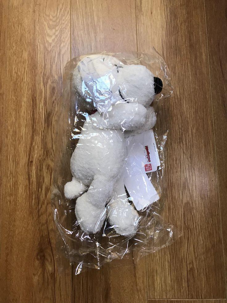 KAWS X PEANUTS toy Snoopy plush small off white Uniqlo brand new