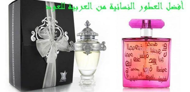 Pin By Marwaelmiligy Coupon On كوبون عربي Absinthe Fountain Flask Fountain