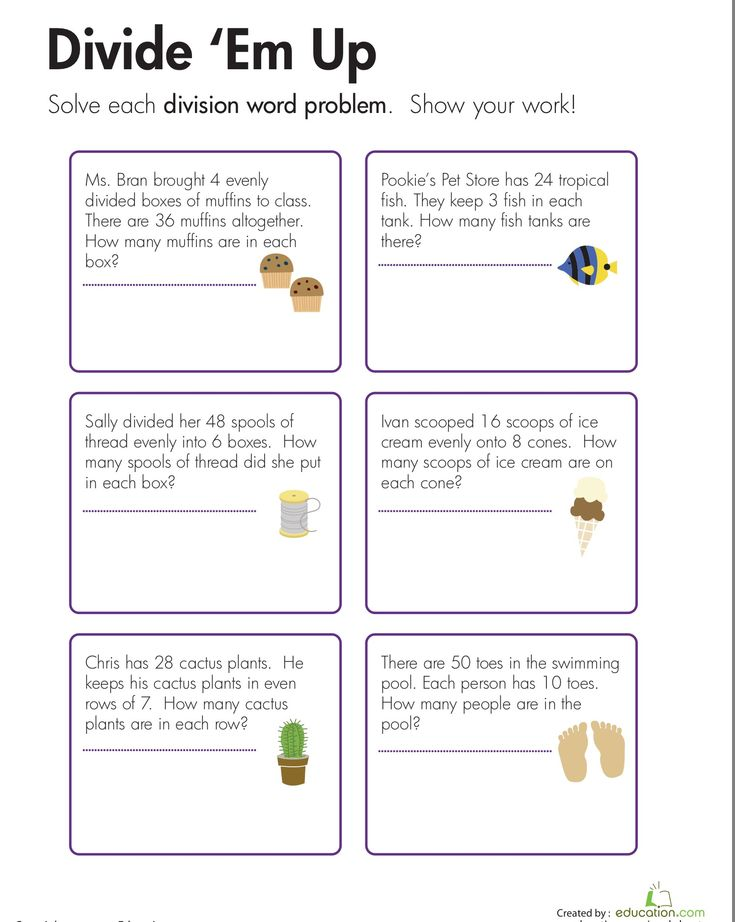 58 best Multiplication and Division Unit images on Pinterest - multiplication and division worksheet