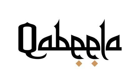 Qabeela