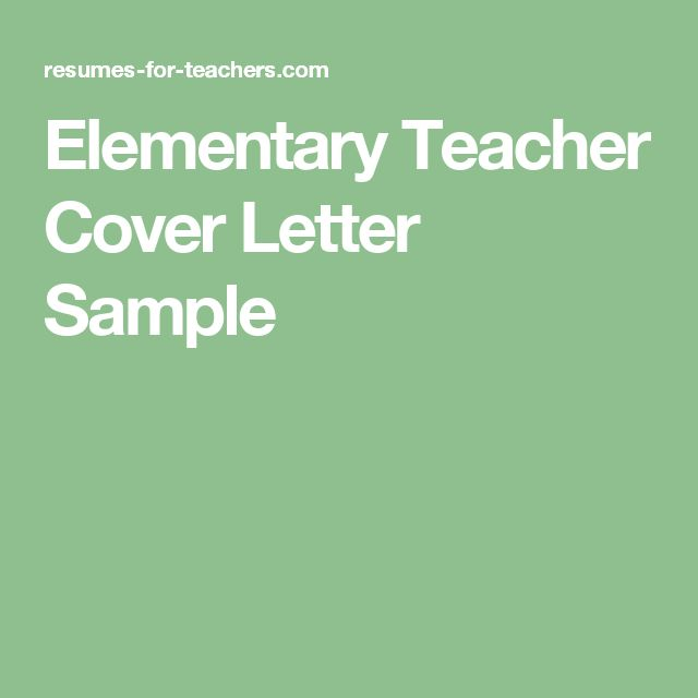 cover letters for teachers changing careers