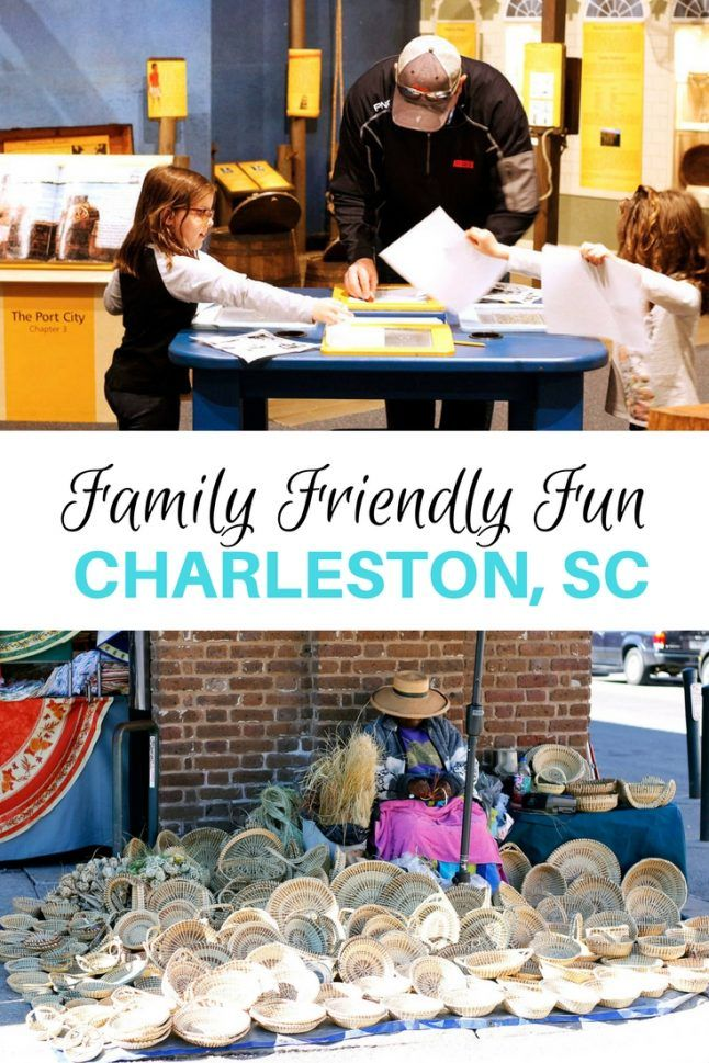 Family Friendly Fun in Charleston, SC is easier than you think! Let me help you plan your trip with 13 exciting things to do and see. Histor...