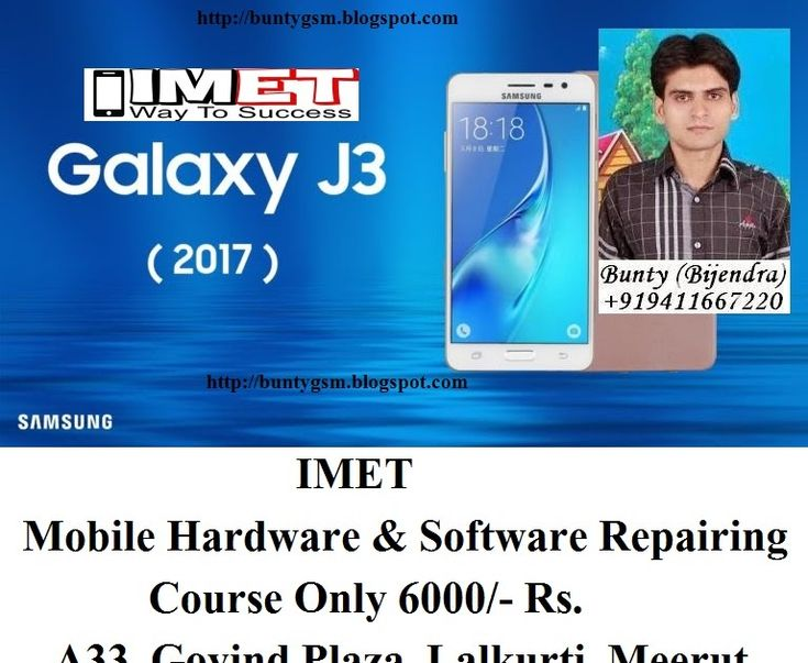 Samsung J3 Pro 2017 SM-J330X Combination Files http://ift.tt/2CY8Qe6 http://ift.tt/2AKsVhR Samsung Samsung J3 Samsung J330X Samsung Software  Download Samsung J3 Pro 2017 SM-J330X Combination Files  Samsung Galaxy J3 Pro Combination File Download Remove Frp Lock Reset Delete Pattern Lock Free  What is Samsung Combination File?  This is factory software that also calledbinary of factory that helps you to technician to full check up your hardware  It helps you to repair IMEI number in some…