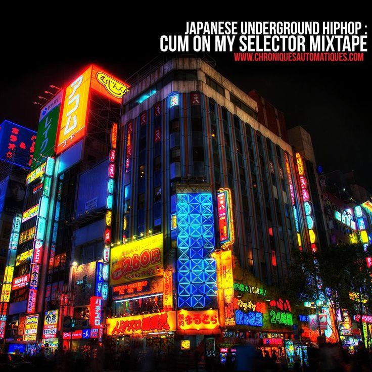 Cum On My Selector Japanese Underground Hiphop Mixtape