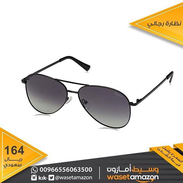 Https Amzn To 2m0uqbh رابط المنتج نظارة شمس رجالي شيك Quay Sunglasses نظارات شباب نظارة شمسية نظارات شمسيه ما Square Sunglass Sunglasses Glasses