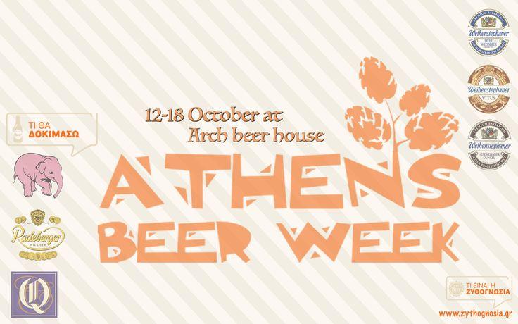 Athens beer week https://www.facebook.com/events/1534241690200063/