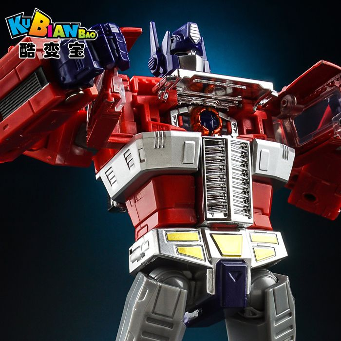 KBB Transformers G1 Masterpiece Optimus Prime MP10V Actions figures kids toy