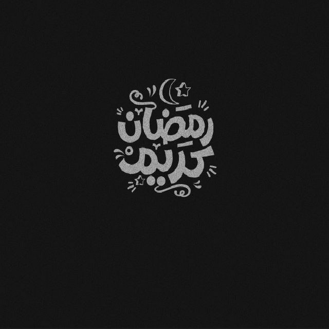 Ramadan Kareem Typography مخطوطات رمضان كريم Ramadan Kareem Ramadan Greetings Ramadan Poster