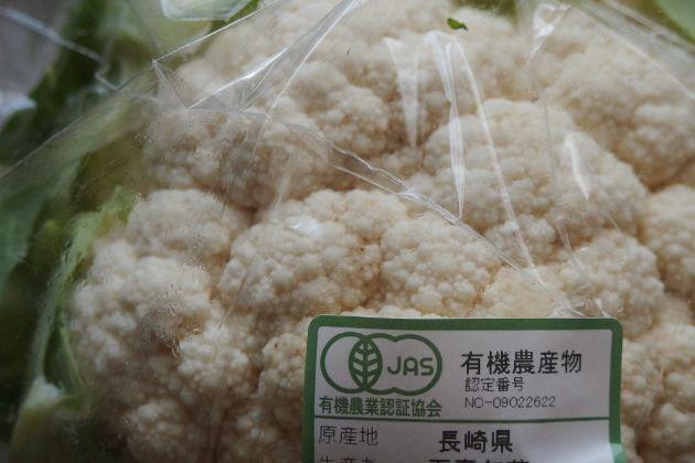 カリフラワーのカレーピクルス Organc Curry Cauliflower Pickles