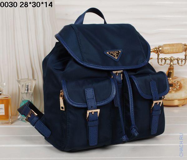 Рюкзак Prada синий тканевый с отделкой из натуральной кожи