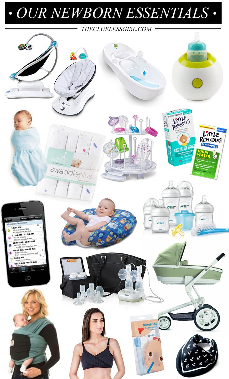 our newborn essentials - the clueless girl's guide