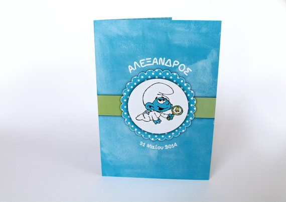 Printable Smurfs Invitations for Boys  by ilovecreatingcards
