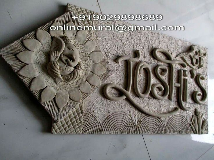 25 best name plates ideas on pinterest string art names for Mural name plate designs