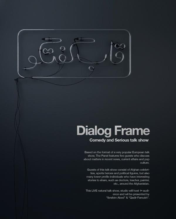 Dialog Frame by Benjamin Arshee, via Behance