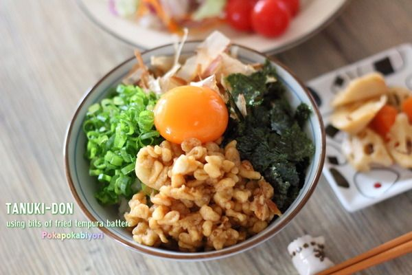 1分で完成【たぬき丼】 : ぽかぽかびより  (料理ブログ)
