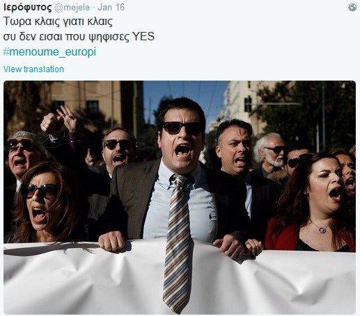 Τώρα κλαις, γιατί κλαις, συ δεν είσαι που ψήφισες YES; Αλήθεια που είναι οι menoume_europi?? //