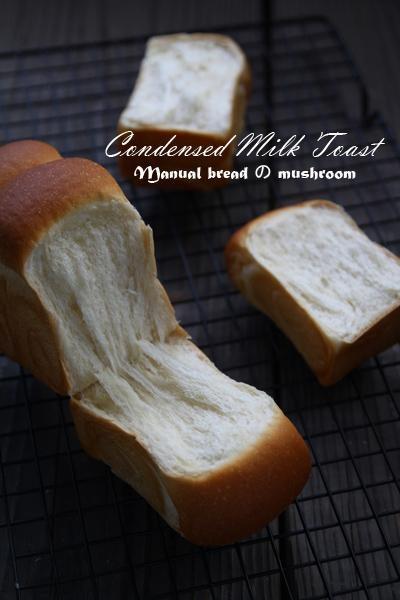 Condensed Milk Bread. Too bad it's in Japanese :(