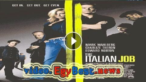 Https Video Egybest News Watch Php Vid Cd8764cfe The Italian Job Baseball Cards Getting Out