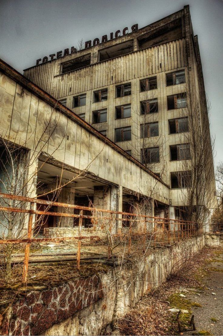 коляска для фотографии города чернобыль все