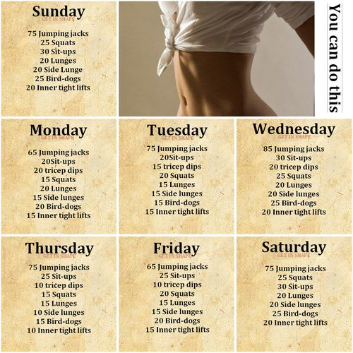 7 Days A Week Workouts