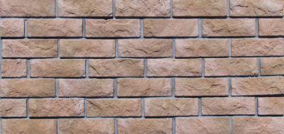 Kültür Tuğlası Duvar Dekorasyon VT2012, Kültür taşı, kaplama tuğlası, stone duvar kaplama, taş tuğla duvar kaplama, duvar kaplama taşı, duvar taşı kaplama, dekoratif taş duvar kaplama, tuğla görünümlü duvar kaplama, dekoratif tuğla, taş duvar kaplama fiyatları, duvar tuğla, dekoratif duvar taşları, duvar taşları fiyatları, duvar taş döşeme