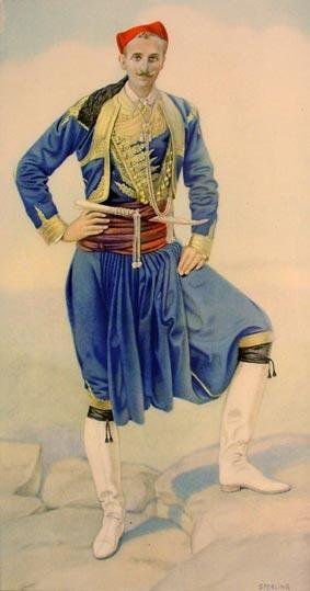 Cretan man's town costume including vraka trousers. 1930