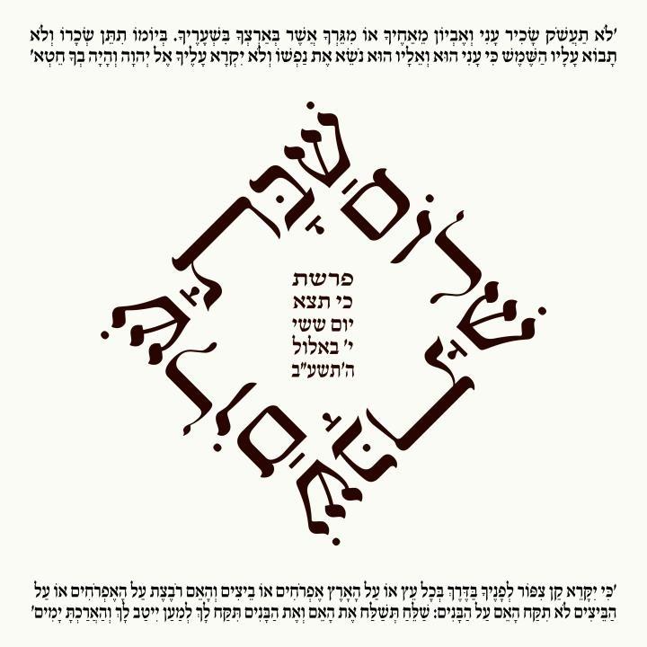 Best ivrith yiddish images on pinterest