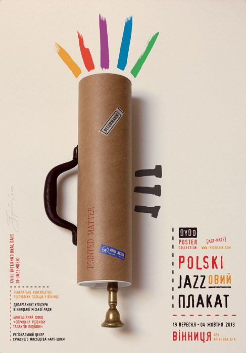 Tomasz Bogusławski, Polski Plakat Jazzowy (Exhibition of polish jazz posters in Vinnitsia, Ukraine), 2013, Size: B1