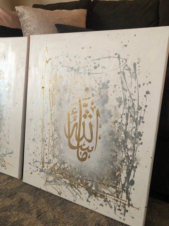 Islamische Kunst Kalligraphie Arabische Kalligraphie Kunst Etsy Islamische Kunst Kunst Islam