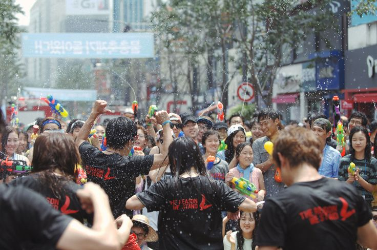 festival, 축제, 물총축제, 신촌