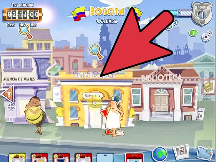 Carmen Sandiego is a series of popular computer games that aim to educate players about geography. The browser based Where in the World is Carmen Sandiego? Facebook game is a remake of the original computer game of the same name. This...
