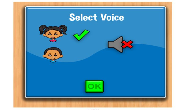 Voice Select Screen. Choose to have a Boy or Girl recite the words as you match them.
