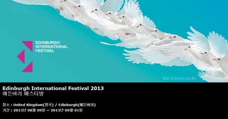 Edinburgh International Festival 2013 에든버러 페스티발
