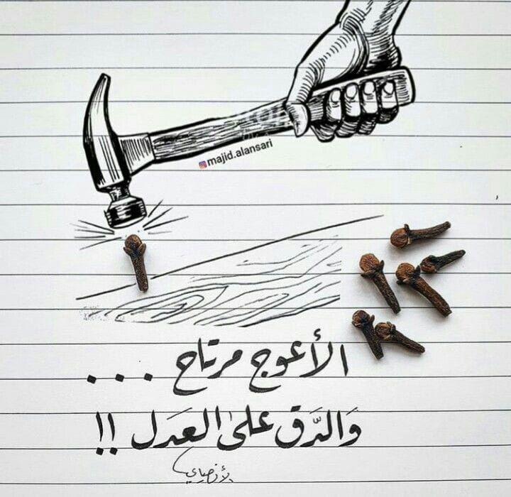 تغض طرفك حسن آل ماطر حصريا 2020 Youtube Arabic Calligraphy Calligraphy