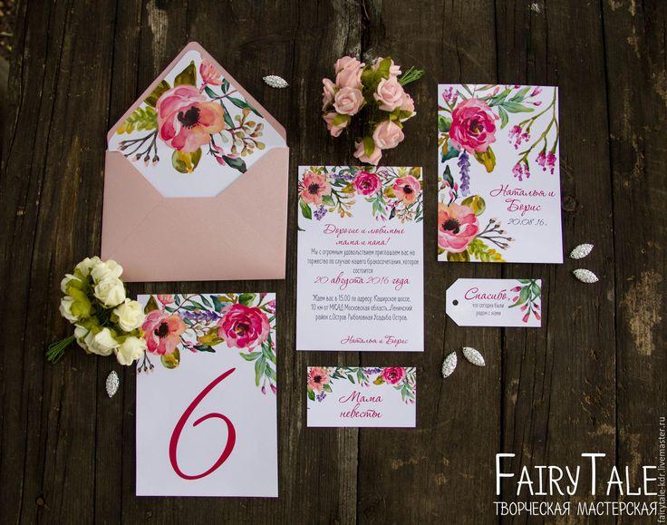 """Купить Приглашение на свадьбу """"Полевые цветы"""" - розовый, приглашение на свадьбу, пригласительные, свадебная полиграфия"""
