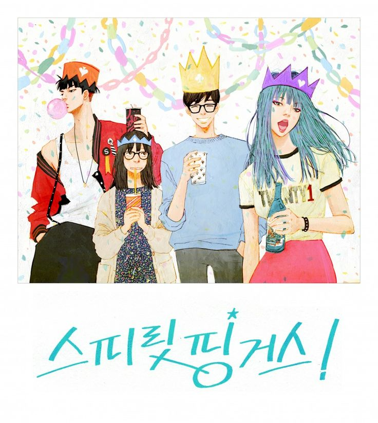 Webcomics 추천 (recommendation): Spirit Fingers 스피릿 핑거스 - Read this webcomic to help you learn Korean or to just make your life better :D via myseouldream.com #korea #korean #webcomics #spiritfingers #스피깃핑거스 #myseouldream #추천