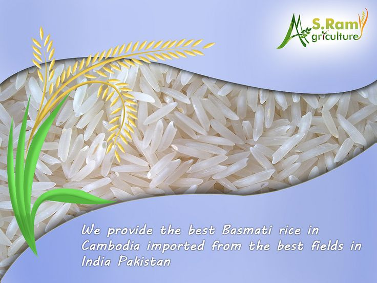 Cambodia Basmati Rice Sram Mram | Agri Business Division is a third largest business vertical after minerals and IT, Marine Products, Dry Fruits, Farm Ingredients, Food Grains.