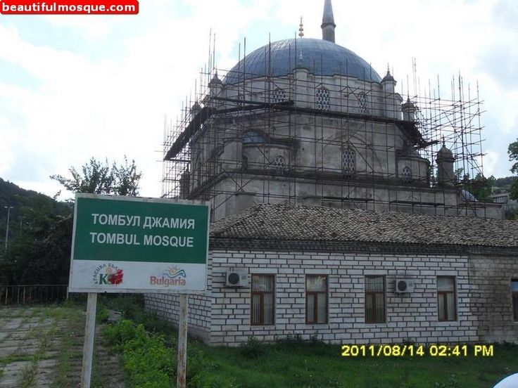 11 best Shumen images on Pinterest Bulgaria Beautiful mosques and