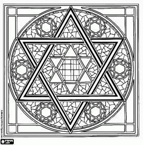 Resultado de imagen de mandala judaismo mandalas for Jewish mandala coloring pages