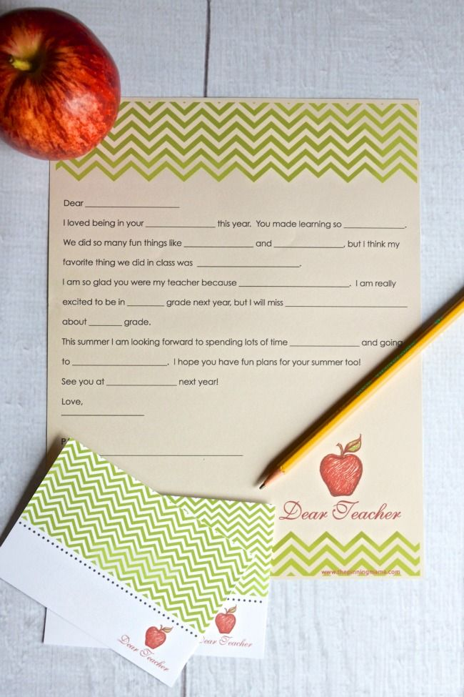 Free Teacher Appreciation Printables - Mad Libs-style thank you notes. Perfect for teacher appreciation week and end of the school year thank you notes.