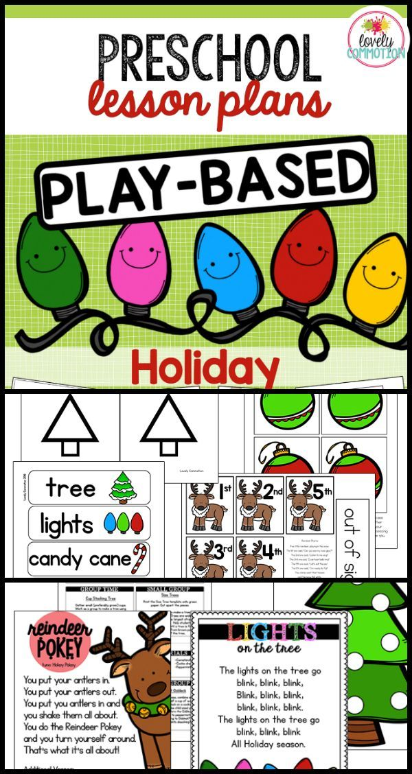 Do you need Holiday themed activities and center plans for your preschool classroom?  Look no further!  This set does not include Santa Clause,but does include traditional Christmas items.