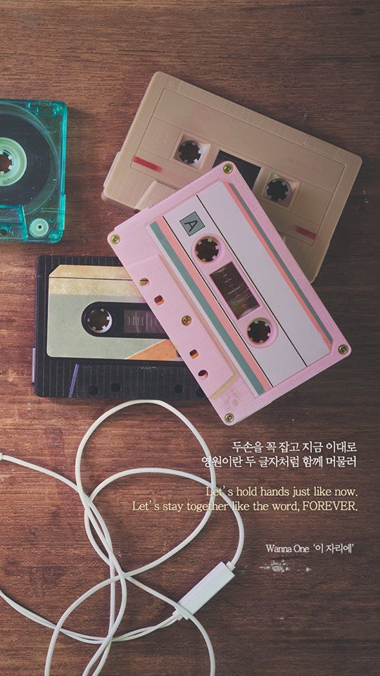 #WANNAONE - Always kpop lyrics wallpaper