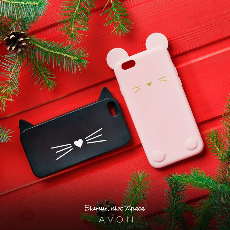 Новенькі силіконові чохли на iPhone такі милі, що автоматично викликають усмішку. Плюс усі кошти від продажу ми передаємо на благодійність. Замовляй і роби світ кращим!