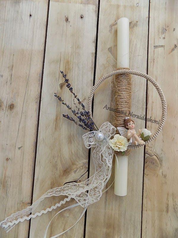 Νεραϊδοσκονη: Ρομαντικές και ιδιαίτερες πασχαλινές λαμπάδες.