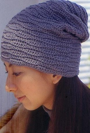WAVY SLOUCHY BEANIE - RUSSIAN WITH GRAPHS
